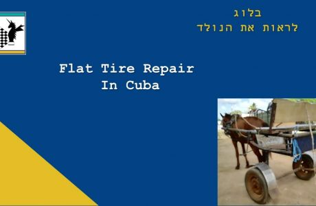 How to fix a flat tire in Cuba