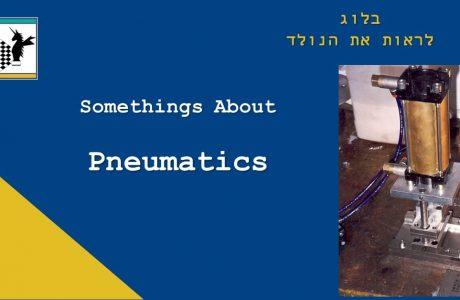 פנאומטיקה, מה זה בכלל, ואיך להשתמש נכון בטכנולוגיה